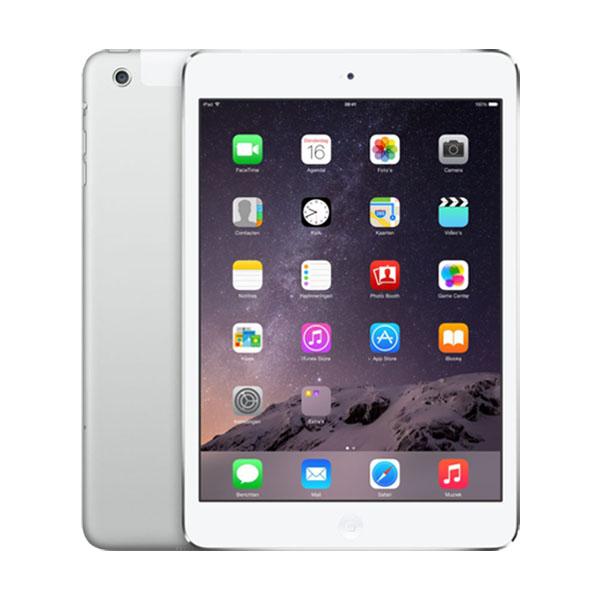 iPad-mini-2-4G-Wifi-silver-Asmart