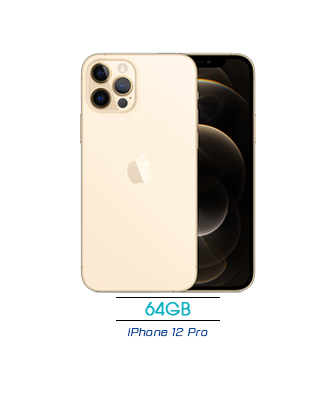 iPhone-12-pro-64gb-gold-asmart