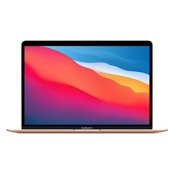 MacBook-Air-2020-gold-M1-13-inch-256gb